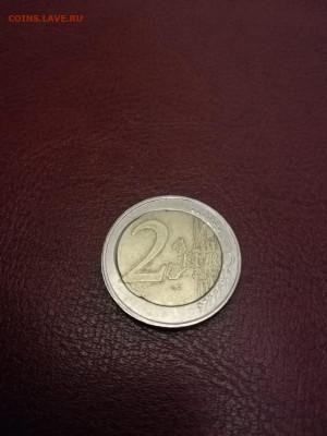 браки на евро монетах - eur4