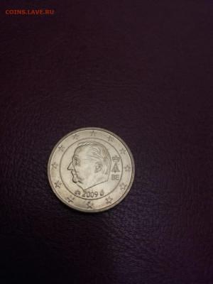 браки на евро монетах - eur2