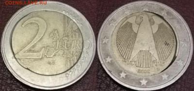 браки на евро монетах - 8D72493C-26AC-4D70-BC43-0BDBDACA71F7