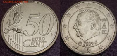 браки на евро монетах - 5D360255-2742-40AE-9406-AB74F2EC6349