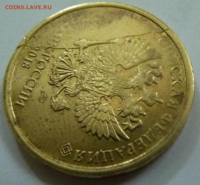 Бракованные монеты - 1.JPG