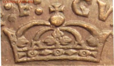 Медные шведские монеты Густава II - kr Sa (9297)
