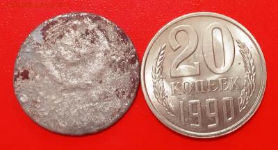 Странный монетовидный предмет - IMG_20200721_211203