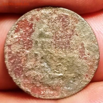 Странный монетовидный предмет - IMG_20200721_211327