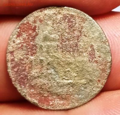 Странный монетовидный предмет - IMG_20200721_211409