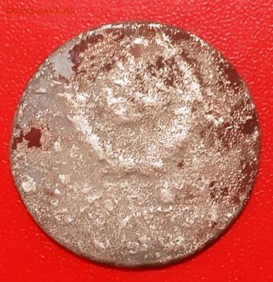Странный монетовидный предмет - IMG_20200721_211451