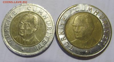 Турция 1 лира 2005 с жёлтым кольцом. - IMG_5388.JPG