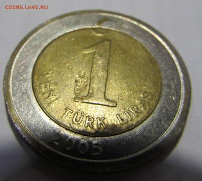 Турция 1 лира 2005 с жёлтым кольцом. - IMG_5386.JPG