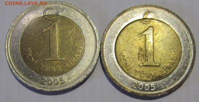 Турция 1 лира 2005 с жёлтым кольцом. - IMG_5385.JPG