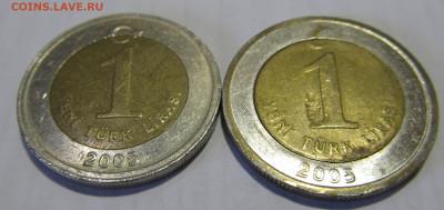 Турция 1 лира 2005 с жёлтым кольцом. - IMG_5384.JPG