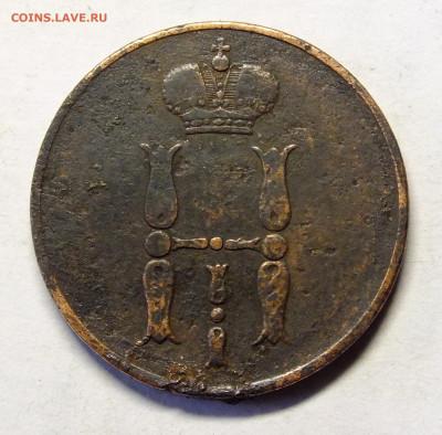 копейка 1855 года - DSCF3911.JPG