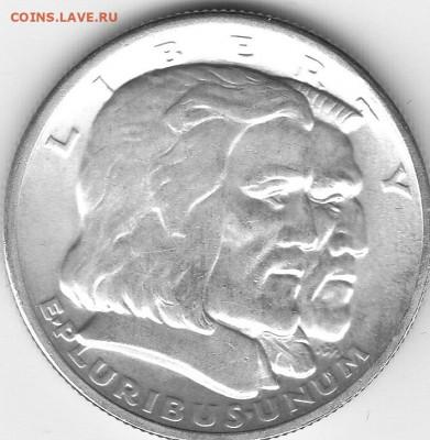 Монеты США. Вопросы и ответы - IMG_0117