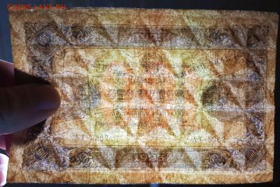100 рублей 1923 Второй выпуск с 200 до 30.07.20 в 22.00 - 20200725_005531