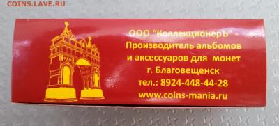 """Куплю КВАДРОКАПСУЛЫ """"КоллекционерЪ"""" - 2"""