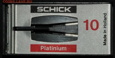 Ксерофилия (бритвенные лезвия) - Shick 1.JPG