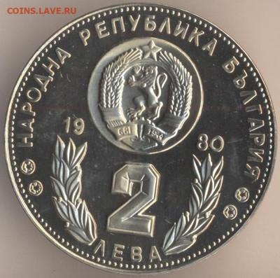 Болгария. - 159