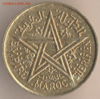 Протекторат Марокко - 6