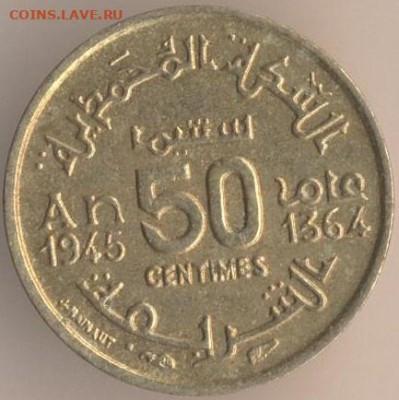 Протекторат Марокко - 5