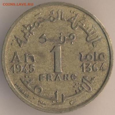 Протекторат Марокко - 9