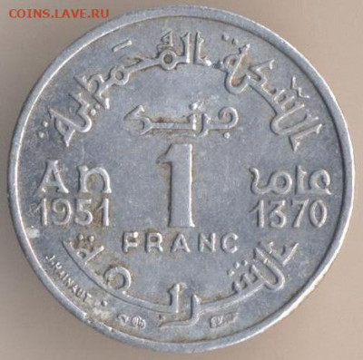 Протекторат Марокко - 11
