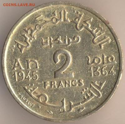 Протекторат Марокко - 13