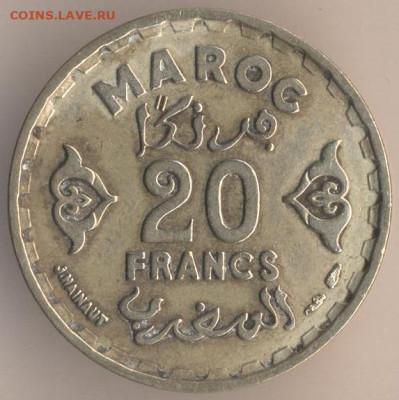 Протекторат Марокко - 21