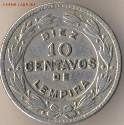 Республика Гондурас - 9