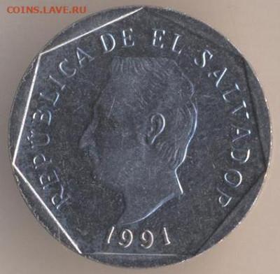 Республика Эль-Сальвадор - 6