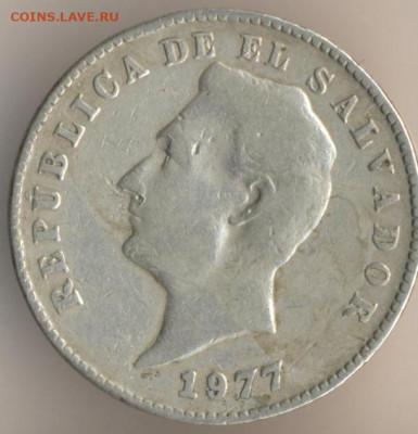 Республика Эль-Сальвадор - 8