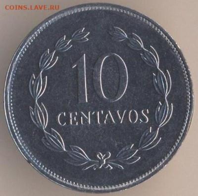 Республика Эль-Сальвадор - 11