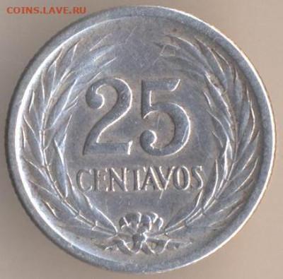 Республика Эль-Сальвадор - 17