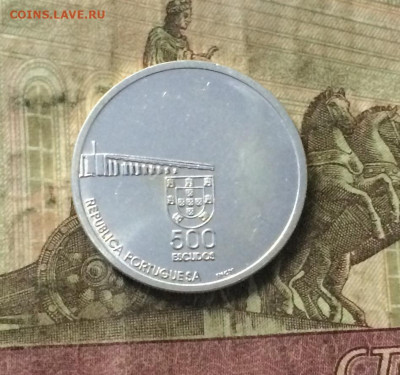 Португалия 500 эскудо 1999 год. до 02.08.20 - IMG_9612.JPG