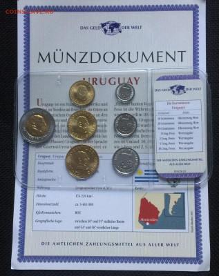 Набор монет Уругвай. АНЦ.Сертификат . до 02.08.20 - IMG_0463.JPG