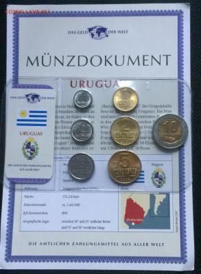 Набор монет Уругвай. АНЦ.Сертификат . до 02.08.20 - IMG_0462.JPG