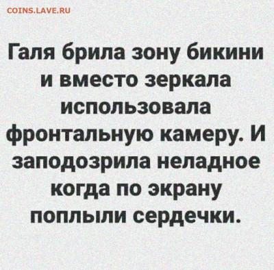 юмор - 4xZQdeZjyb0