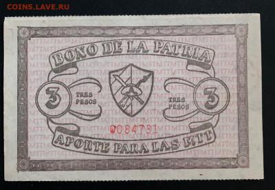 Изображение автомата Калашникова на бонах, монетах, жетонах - 3 песо