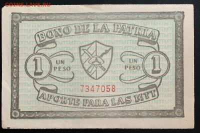 Изображение автомата Калашникова на бонах, монетах, жетонах - 1 песо