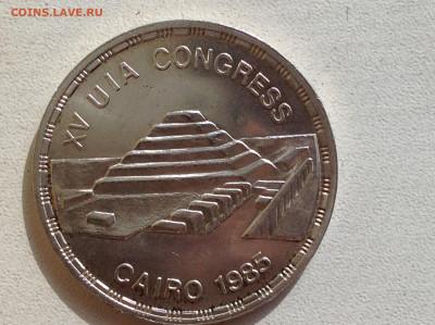 Египет, 5 фунтов. 1985г. - IMG_2038.JPG