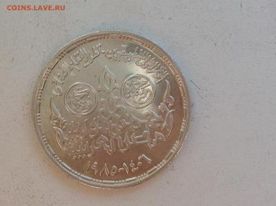Египет, 5 фунтов. 1985г. - IMG_2050.JPG