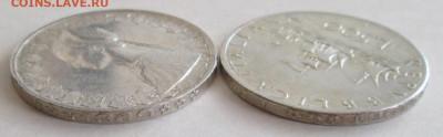 Италия, 500 лир 1960 и 1961 года до 22.00 02.08.20 года - IMG_6115.JPG