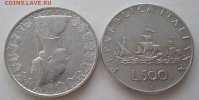 Италия, 500 лир 1960 и 1961 года до 22.00 02.08.20 года - IMG_6112.JPG