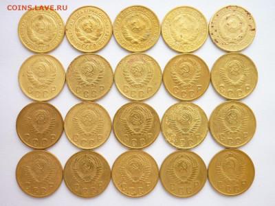 2 копейки 1926 - 1957гг.(20 монет), до 02.08.20г., 21.00 - P1080057.JPG