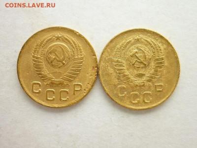 2 копейки 1926 - 1957гг.(20 монет), до 02.08.20г., 21.00 - P1080080.JPG