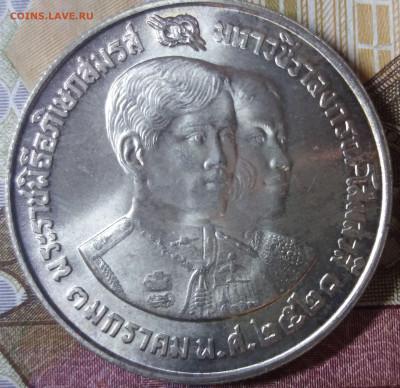 Таиланд 150 бат 1977 - 20200730_124517