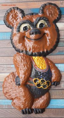 Мишка олимпийский до 03 08 - 20200728_140640