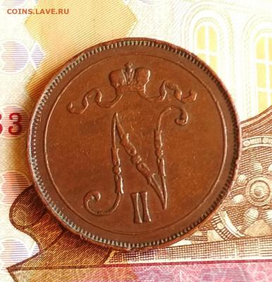 Русская Финляндия 10 Пенни 1911 года до 02.08 в 22.00 мск - IMG_20200730_011230
