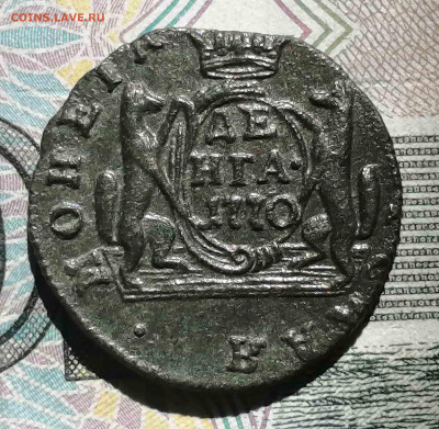 деньга  сибирская 1770 г.до 03.08. до 21.00. по мск - IMG_20200730_155035
