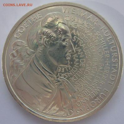 10 марок ФРГ 1999. Гёте. UNC. Серебро. - 10 марок ФРГ 1999 Гёте - 3-3
