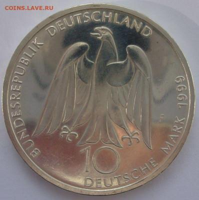 10 марок ФРГ 1999. Гёте. UNC. Серебро. - 10 марок ФРГ 1999 Гёте - 3-1