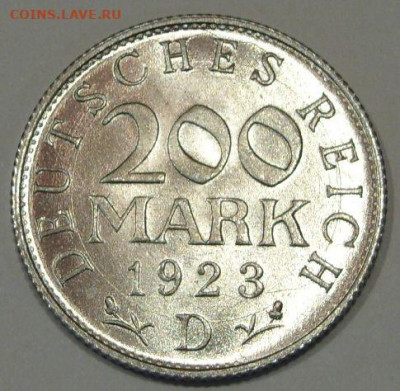 200 марок Германия 1923 D UNC. - 200 марок Германия 1923 D UNC - 1